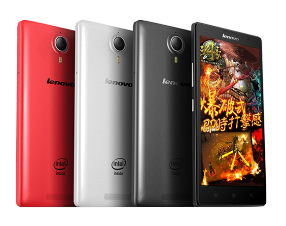 เลอโนโว เปิดตัว Lenovo K80 แรงด้วย RAM 4 GB และแบตเตอรี่ใหญ่จุใจถึง 4000 mAh ในราคาไม่ถึงหมื่น