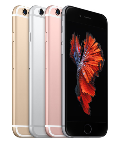 iPhone 6S อัปเดตล่าสุด : iPhone 6S เปิดตัวแล้ว! มาพร้อมหน้าจอแบบ Force Touch ปรับกล้องใหม่ มาพร้อมกล้องหน้า 5 ล้านพิกเซล และกล้องหลัง 12 ล้านพิกเซล เพิ่มสีชมพู Rose Gold จำหน่าย 25 กันยายนนี้