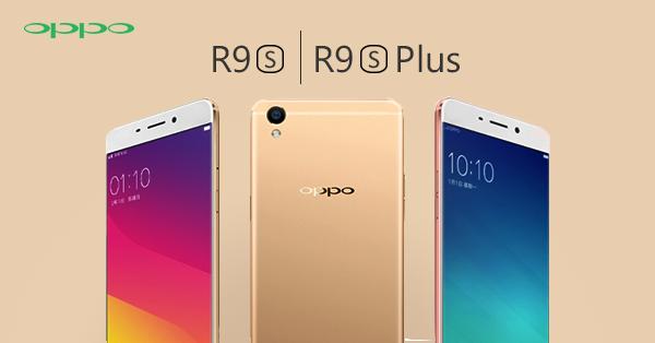 oppo-r9s-oppo-r9s-plus