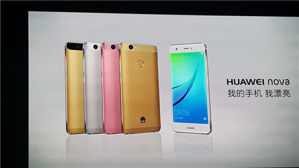 Huawei Nova ទើបបង្ហាញខ្លួនថ្មី កំពុងឆក់យកបេះដូងយុវវ័យសម័យទំនើប