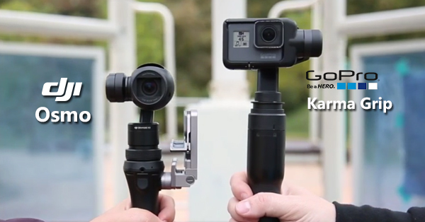 DJI Osmo Vs GoPro Karma Grip Action
