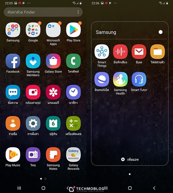 รีวิว] Samsung Galaxy A70 มือถือจอยักษ์ 6 7 นิ้ว สเปกคอเกม