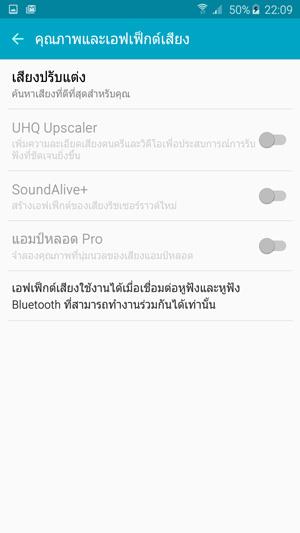 Samsung Galaxy Note 5 อัปเดตข่าว สเปค และราคา ล่าสุด