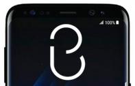 เปิดตัว Bixby ผู้ช่วยอัจฉริยะคนใหม่จาก Samsung เตรียมใช้งานบน Galaxy S8 เป็นรุ่นแรก