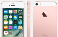 iPhone SE (ไอโฟน SE) : แอปเปิล ปรับความจุ iPhone SE เพิ่มเป็น 2 เท่า เริ่มที่ 32 GB ราคาเท่าเดิมที่ 16,800 บาท จำหน่าย 24 มีนาคมนี้