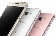 Samsung Galaxy J5 (2017) เผยสเปก! มาพร้อมชิปเซ็ตระดับ Octa-Core จับคู่ RAM 2GB และ Android 7.0 มีลุ้นเปิดตัวเร็วๆ นี้