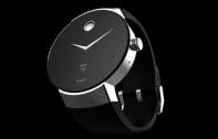 Movado จ่อเปิดตัว Connect นาฬิกา Smartwatch รัน Android Wear 2.0 รุ่นแรกของค่ายปลายปีนี้! มีหน้าปัดให้เลือกกว่า 100 แบบ และรองรับแอปฯ นับพัน
