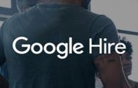 Google Hire บริการช่วยหางานใหม่ล่าสุดจาก Google จ่อเปิดใช้งานจริงเร็วๆ นี้