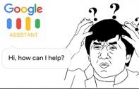 Google Assistant เวอร์ชัน iOS อาจยังไม่สมบูรณ์พอที่จะมาเป็นผู้ช่วยคนใหม่ได้ หลังพบฟีเจอร์หลายอย่างยังทำงานไม่ถูกต้อง