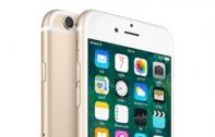 iPhone 6 (ไอโฟน 6 ) รวมโปรลดราคา iPhone 6 โค้งสุดท้ายจาก 3 ค่าย dtac AIS TrueMove H ด้าน TrueMove H ให้เครื่องฟรี แค่สมัครแพ็กเกจเหมาจ่ายเพียง 15,000 บาท