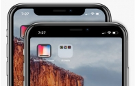 Apple อนุมัติ App ลบแถบบาร์ด้านบน iPhone X สามารถดาวน์โหลดได้แล้ว