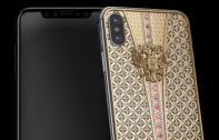 เผยโฉม iPhone X รุ่นพิเศษจาก Caviar ด้วยฝาหลังทองคำ ประดับด้วยเพชรและทับทิมกว่า 300 เม็ด ในราคาหลักล้าน!