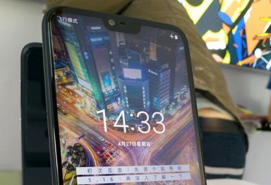 หลุดภาพ Nokia X6 เครื่องจริงก่อนเปิดตัว ยืนยันมาพร้อมดีไซน์จอบาก และ