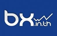 BX.in.th เว็บเทรด Bitcoin ในไทย ประกาศปิดให้บริการในวันที่ 30 กันยายนนี้