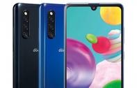 เปิดตัว Samsung Galaxy A41 มือถือราคาย่อมเยาน้องใหม่ มาพร้อมกล้อง 3 ตัว 48MP, RAM 4 GB และจอ 6.41 นิ้ว บนบอดี้กันน้ำ IP68 วางขายกลางปีนี้