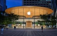 Apple Central World เปิดให้บริการวันแรก 31 ก.ค.นี้ เฉพาะผู้ที่นัดหมายล่วงหน้าเท่านั้น