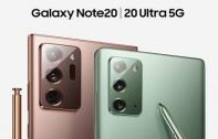 เปิดตัว Samsung Galaxy Note20 l Note20 Ultra เรือธง 5G รุ่นล่าสุด จัดเต็มด้วยชิป Exynos 990, RAM 12GB และกล้อง 108MP