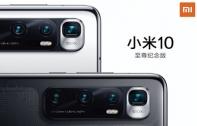 เผยภาพโปรโมต Xiaomi Mi 10 Ultra รุ่นพิเศษฉลอง 10 ปี ยืนยันมาพร้อมกล้องซูมได้ 120x เปิดตัวพรุ่งนี้