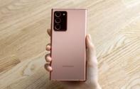 Samsung Galaxy Note 20 Ultra ที่วางจำหน่ายในสหรัฐฯ ไม่แถมหูฟัง AKG ให้ในกล่องแล้ว