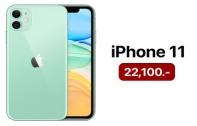 Apple ปรับราคา iPhone 11 เหลือเริ่มต้นที่ 22,100 บาท ด้าน iPhone XR เหลือ 18,400 บาท