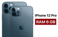 เผยข้อมูล iPhone 12 มาพร้อม RAM 4 GB ด้าน iPhone 12 Pro มาพร้อม RAM 6 GB