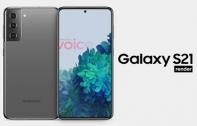 Samsung Galaxy S21 เผยภาพเรนเดอร์แรก จ่อมาพร้อมดีไซน์กล้องหลังใหม่แบบโค้งชิดขอบ และจอ Infinity-O ลุ้นเปิดตัวมกราปีหน้า