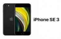 iPhone SE 3 ว่าที่ไอโฟนราคาประหยัด จะยังคงใช้ดีไซน์เดิม แต่อัปเกรดมาใช้ชิปเซ็ตตัวใหม่ แรงขึ้น และรองรับ 5G ลุ้นเปิดตัวต้นปี 2022 นี้