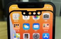 เผยภาพถ่ายกระจกกันรอย iPhone 13 ยืนยันจอบากมีขนาดเล็กลง
