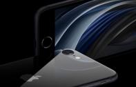 iPhone SE 3 ลุ้นเปิดตัวต้นปี 2022 นี้ คาดมาพร้อมดีไซน์เดิม แต่อัปเกรดมาใช้ชิป Apple A14 Bionic และรองรับ 5G