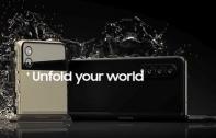 เผยราคา Samsung Galaxy Z Fold 3, Galaxy Z Flip 3, Galaxy Watch 4 และ Galaxy Buds 2 จาก Evan Blass นับถอยหลังเปิดตัว 11 ส.ค.นี้