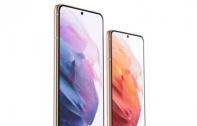 Samsung Galaxy S22 เผยสเปกล่าสุด ปรับขนาดหน้าจอเล็กลง, ใช้ดีไซน์กล้องหน้าเจาะรู และกล้องความละเอียด 50MP