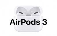 AirPods 3 เคาะวันเปิดตัว 14 กันยายนนี้ พร้อม iPhone 13