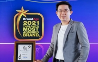 ซัมซุง ยืนหนึ่งสุดยอดแบรนด์ทีวีครองใจผู้บริโภคต่อเนื่อง 7 ปีซ้อน จากผลสำรวจโดยนิตยสาร BrandAge