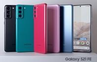 Samsung Galaxy S21 FE ส่อแววเลื่อนเปิดตัวเป็นเดือนมกราคม ปีหน้า ด้าน Samsung Galaxy S22 ขยับวันเปิดตัวเป็นเดือนกุมภาพันธ์แทน