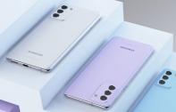Samsung Galaxy S21 FE จะเปิดตัววันที่ 11 มกราคม ปีหน้า ไม่ใช่สัปดาห์หน้าอย่างที่คาดกัน