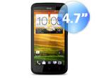 HTC One X+ (เอชทีซี One X+)