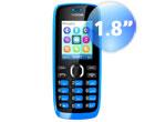 Nokia 112 (โนเกีย 112)