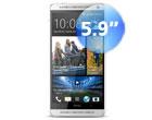 HTC One Max (เอชทีซี One Max)