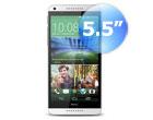 HTC Desire 816G dual sim (เอชทีซี Desire 816G dual sim)