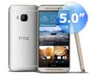 HTC One M9 (เอชทีซี One M9)