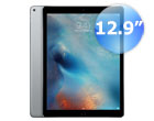 iPad Pro Wi-Fi + Cellular (ไอแพด Pro Wi-Fi + Cellular)