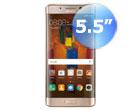 Huawei Mate 9 Pro (หัวเว่ย Mate 9 Pro)