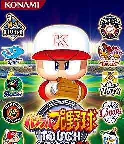 Power Baseball for iPad