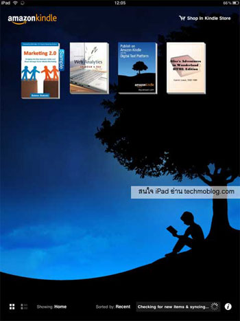Kindle Home Screen