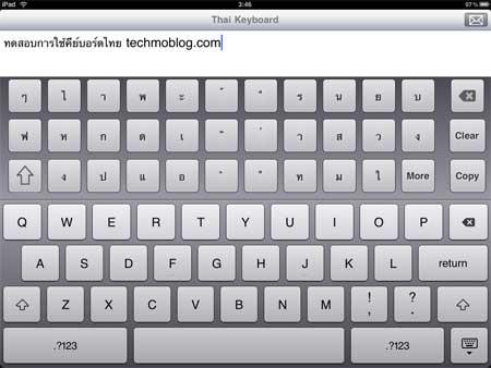 มี keyboard thai ซ้อนบน keyboard ภาษาอังกฤษ
