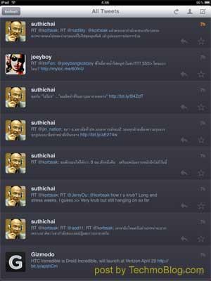 Twitterific for iPad