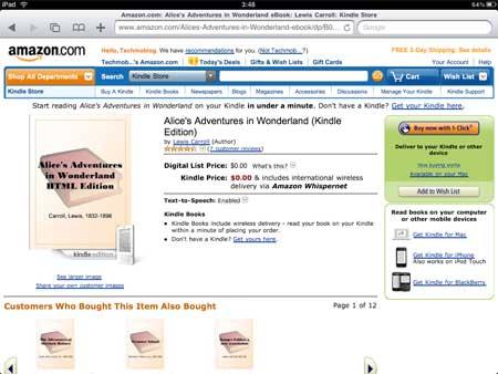 รายละเอียดหนังสือ eBook