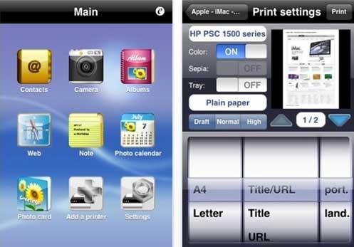app-eprint