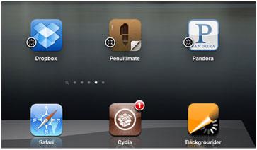 icon โปรแกรม 3 อันที่แสดง สถานะการทำงานแบบ Background