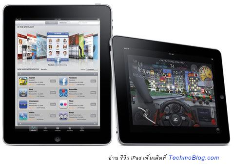 iPad 3G หน้าตาไม่แตกต่างจาก iPad Wifi